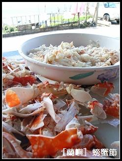 蘭嶼 螃蟹節