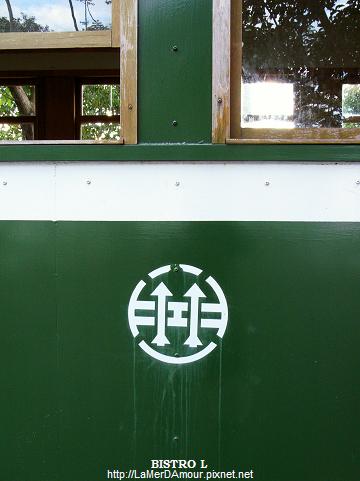 羅東林業文化園區 森林火車