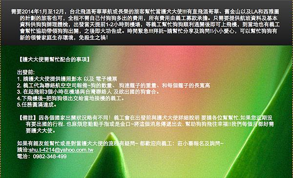 螢幕快照 2013-11-28 下午7.25.44