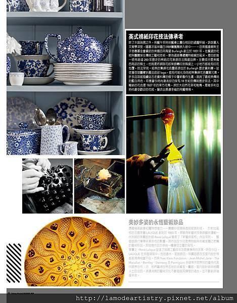 p44-46-Design21