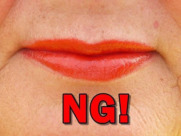 lips-64395_960_720.jpg