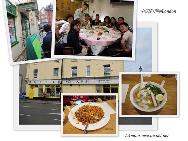 中國菜@London