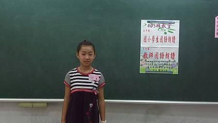 106年度台中市語文競賽分區賽~南-區_170512_0017.jpg