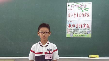 106年度台中市語文競賽分區賽~南-區_170512_0018.jpg