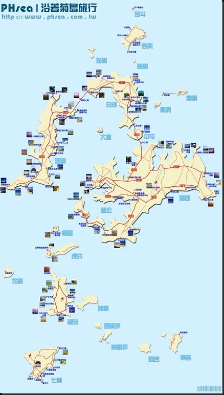 澎湖地圖20071