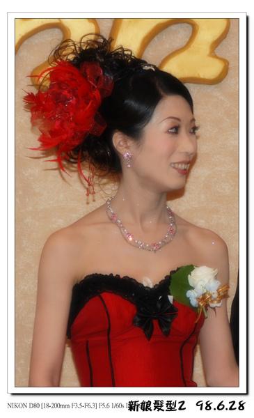 DSC_0181新娘秘書2.jpg
