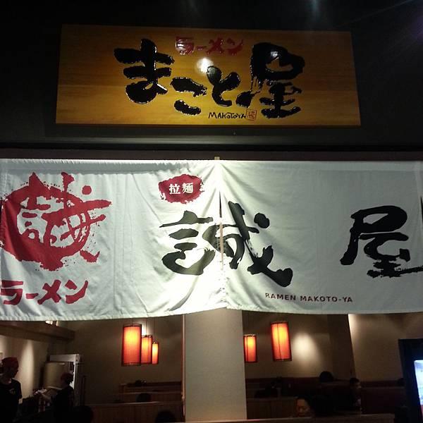 2014-01-25-19-56-35_photo.jpg