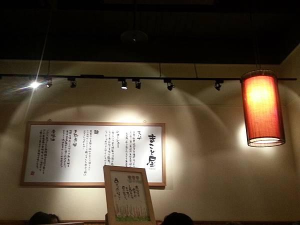2014-01-25-20-16-27_photo.jpg