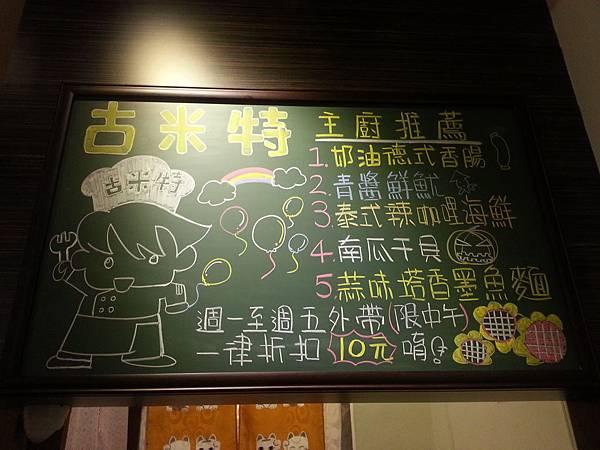 2014-03-10-18-00-11_photo.jpg