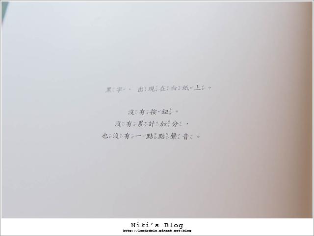 8Y7C1528.jpg