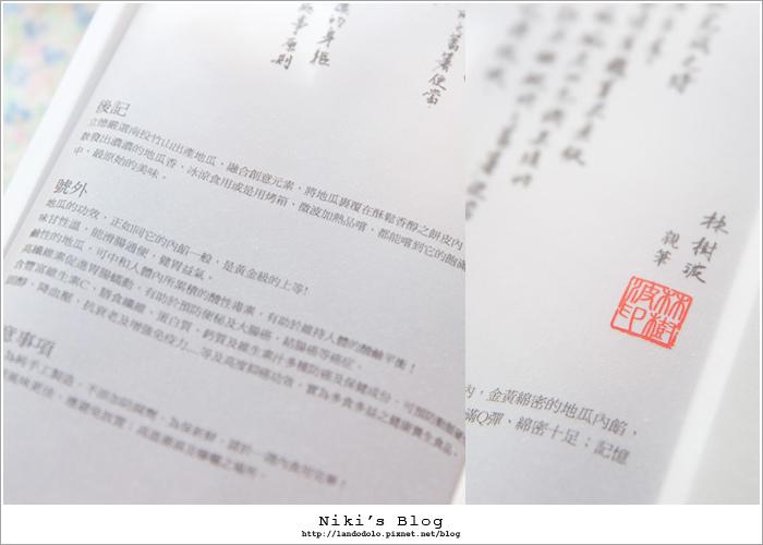 8Y7C8532.jpg
