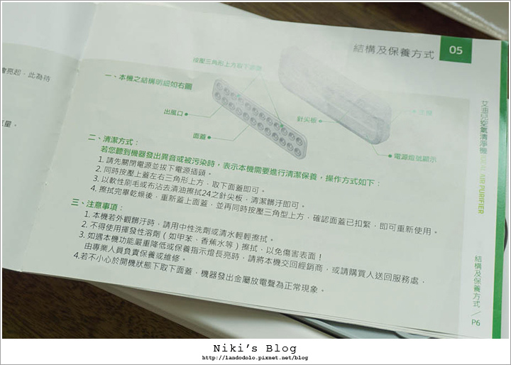 DSC07815.jpg