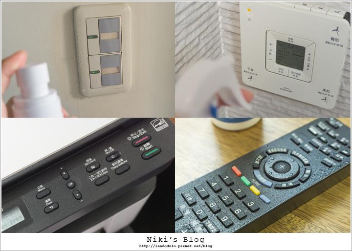 DSC01522.jpg