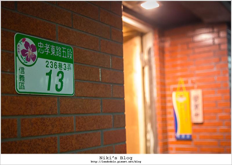 8Y7C2436.jpg