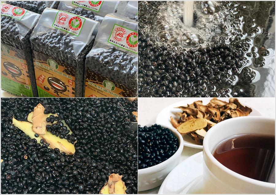黑豆茶.jpg