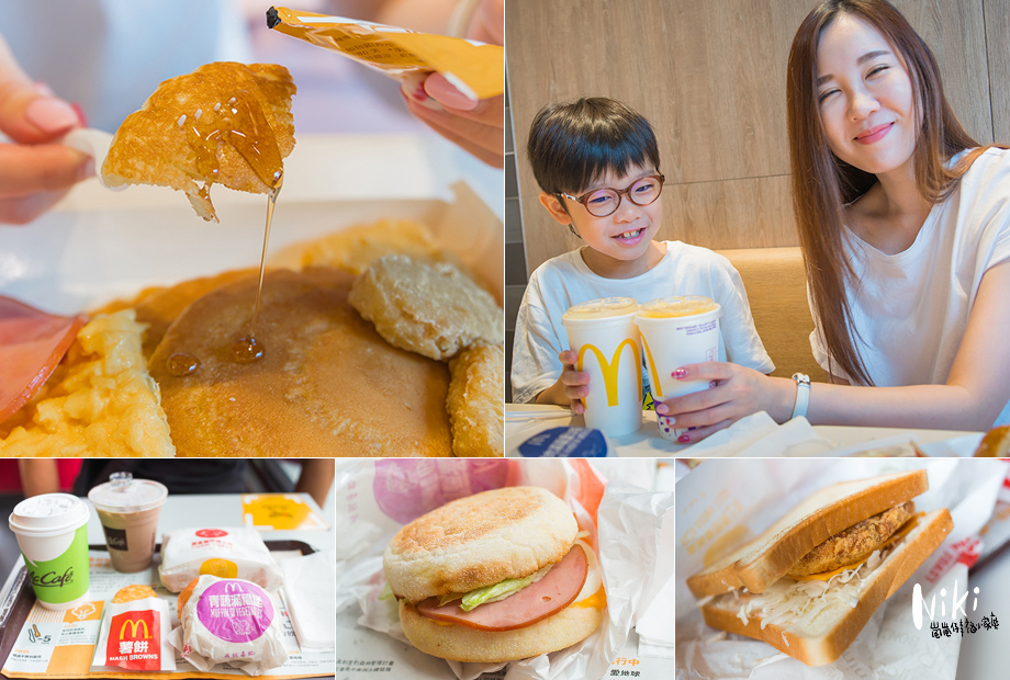 愛當勞早餐.jpg