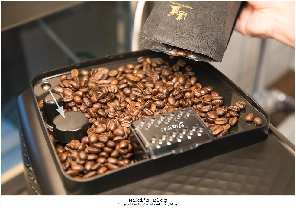 飛利浦全自動義式咖啡機EP3246