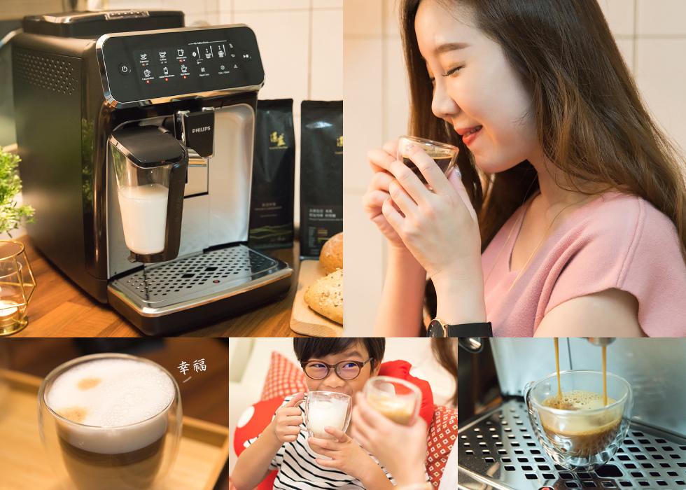 飛利浦全自動義式咖啡機EP3246.jpg