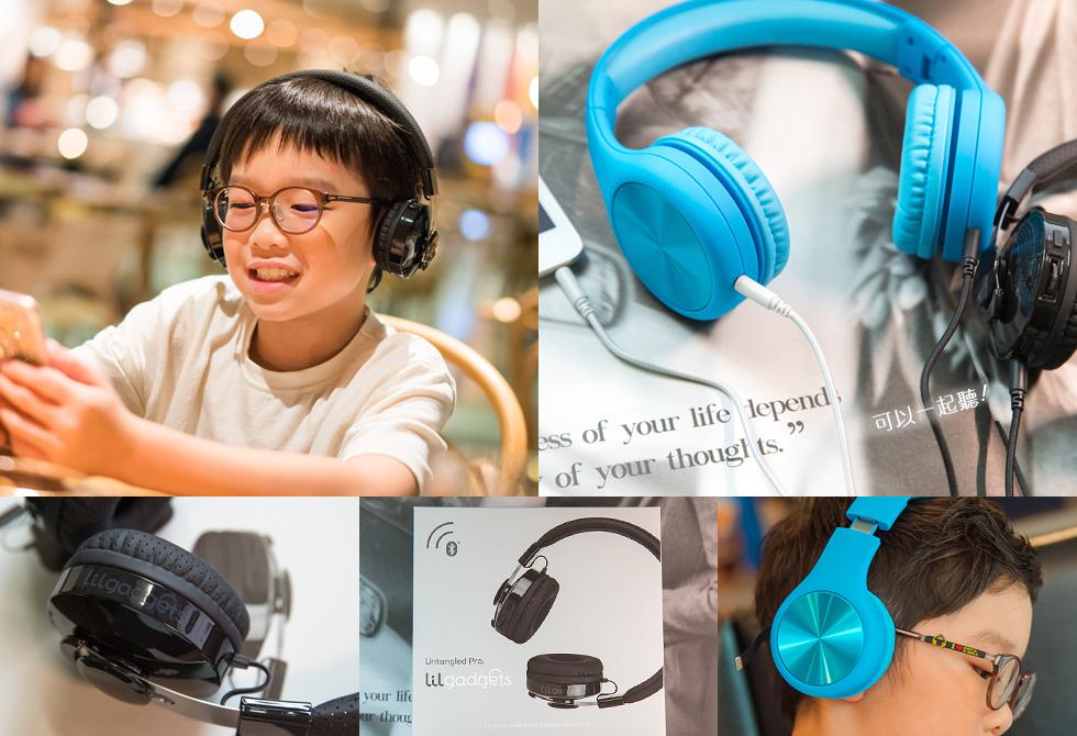 美國LilGadgets兒童耳機.jpg