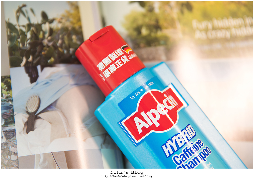 Alpecin 雙動力咖啡因洗髮露