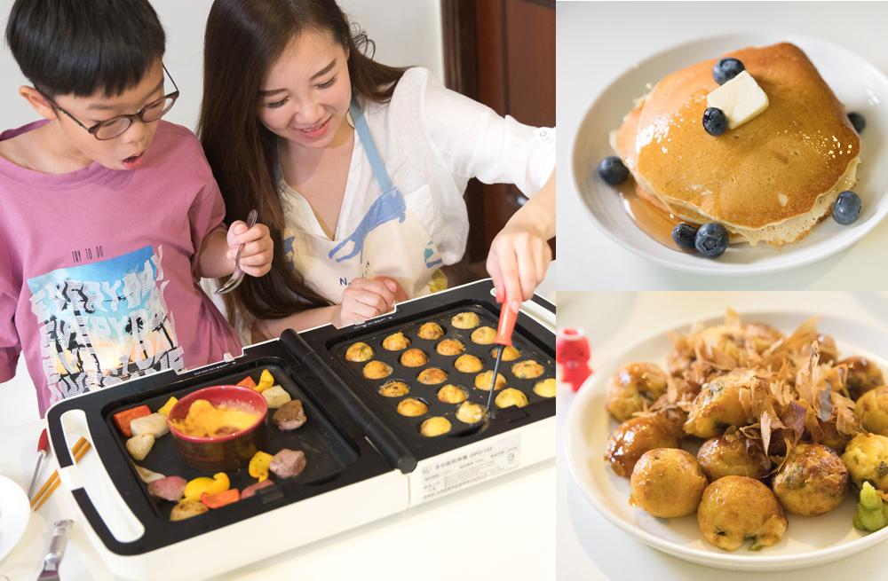 IRIS多功能煎烤機
