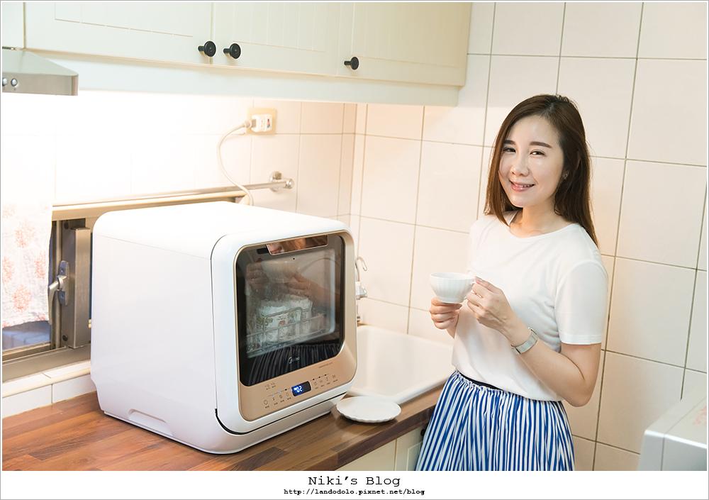 MIDEA 美的 M1免安裝洗碗機