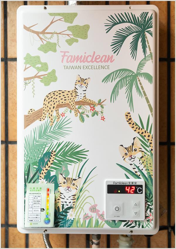 全家安數位恆溫熱水器 FH-1600L 台灣石虎限量款