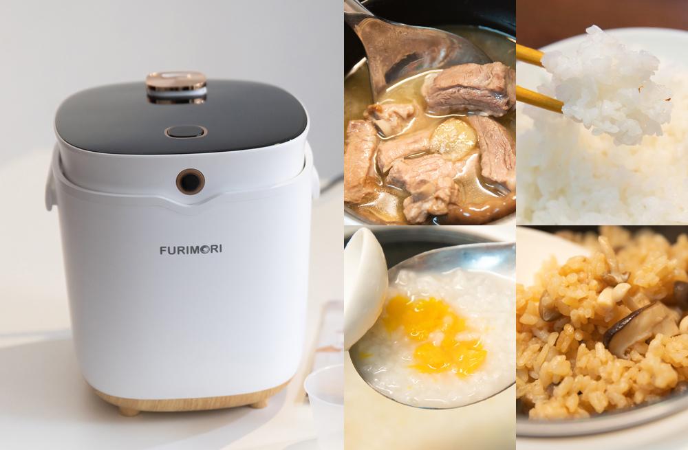 FURIMORI富力森智能微料理電鍋