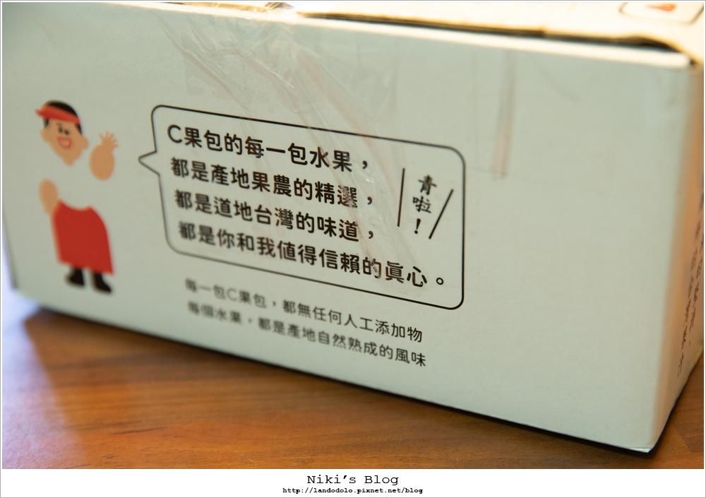 鮮凍C果包
