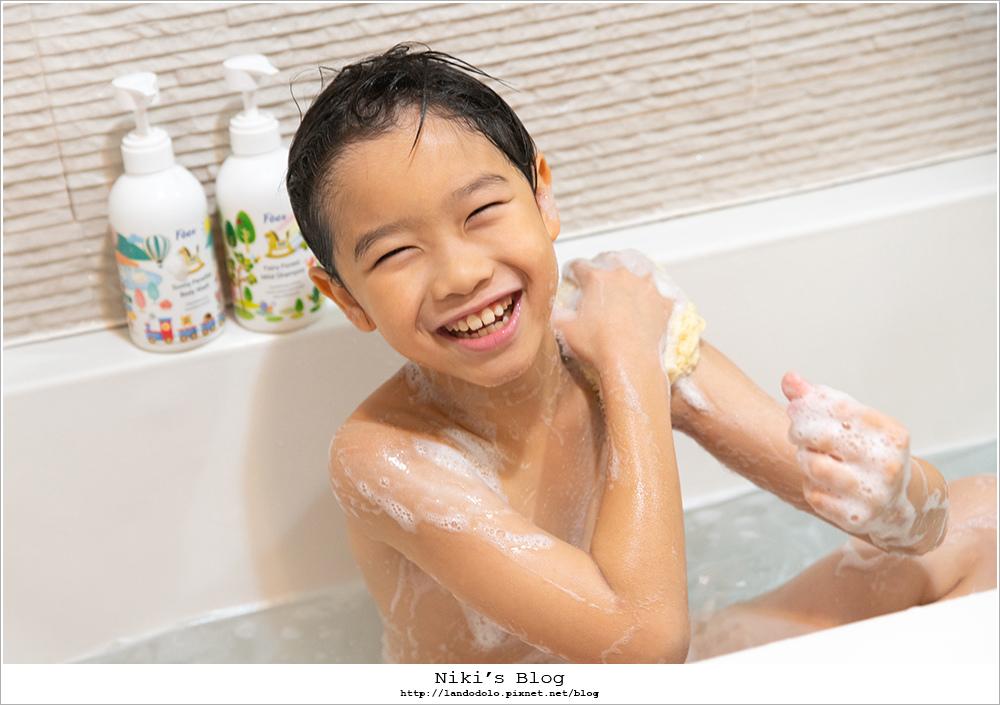 Fees法緻兒童歡樂沐浴遊