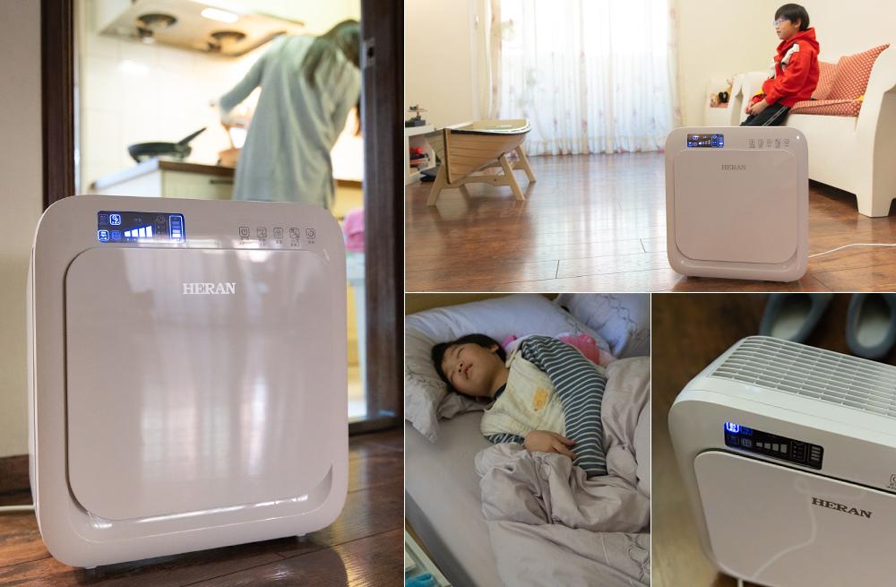 HERAN禾聯 智能PM2.5偵測空氣清淨機HAP-250F1