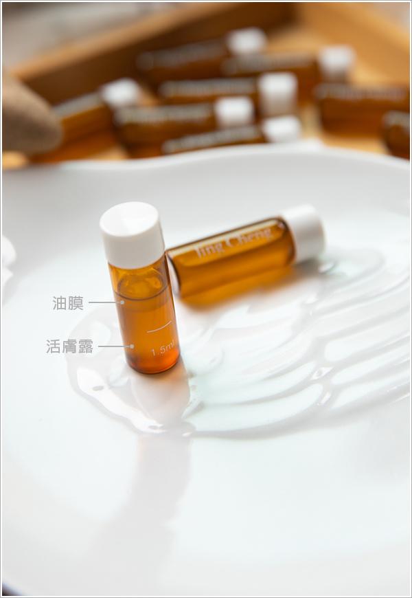 京城之霜超激光束美白安瓶