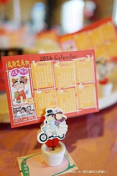 2014蔡施府喜宴_009.jpg