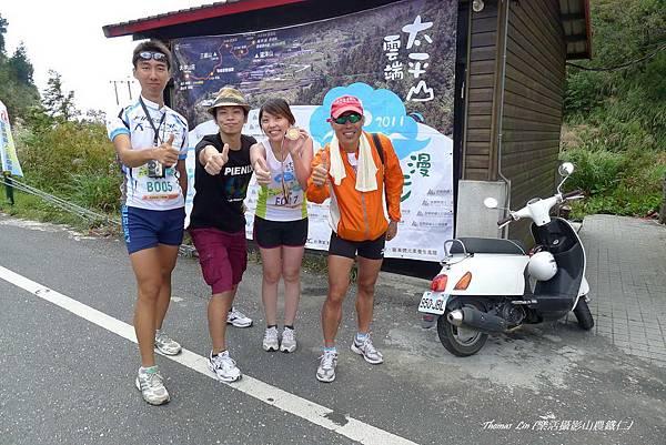 20110918 第一屆太平山路跑.jpg