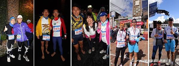 20111203 合歡山馬拉松.jpg