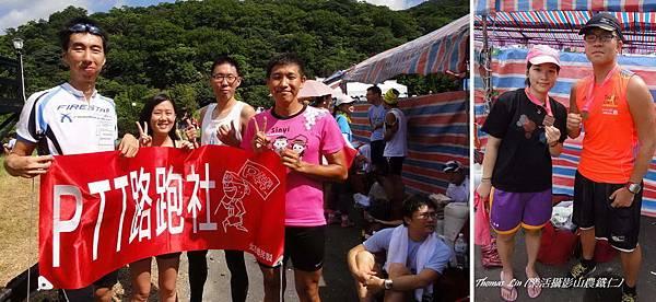 20120715 陽明山路跑賽.jpg