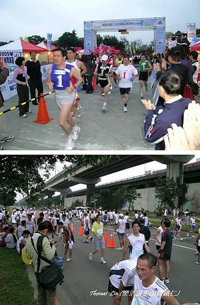 20060225 IAU臺北世界盃24小時超級馬拉松競賽.jpg