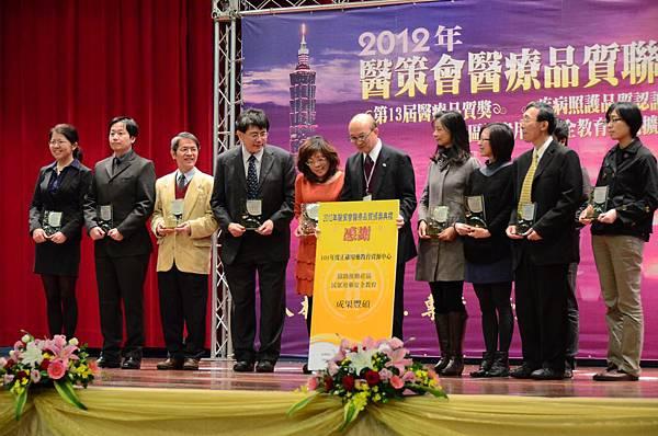 2012頒獎典禮1