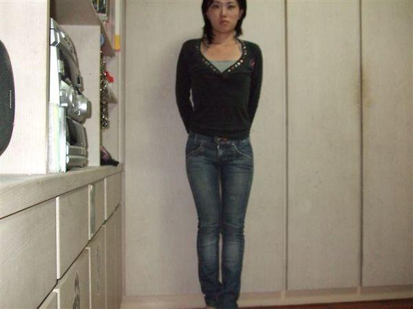 Miss Sixty Karen OV