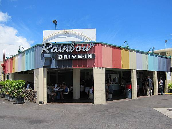 Rainbow Drive-in 01