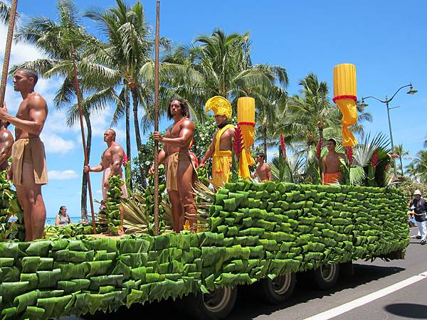 96th Annual King Kamehameha Celebration Floral Parade