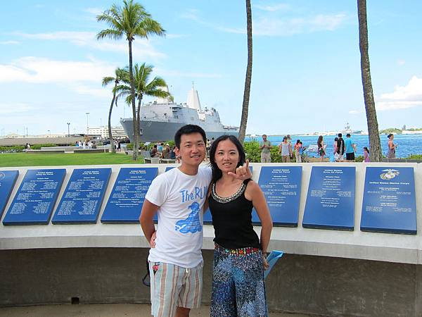120613 Pearl Harbor Historic Sites (10)