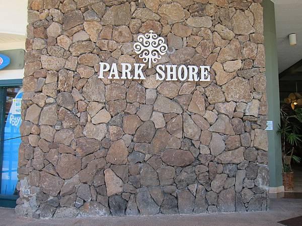 Park Shore Waikiki Hotel (1)