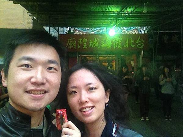 130122霞海城隍廟答謝 (1)