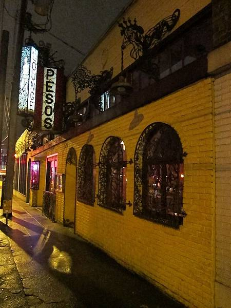 Peso's Kitchen & Lounge (4)