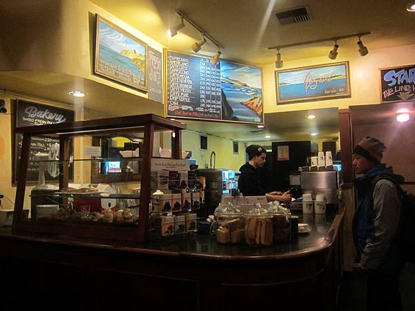 Uptown Espresso (1)