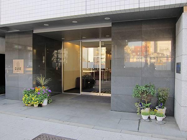 Cube Hotel Ueno Express