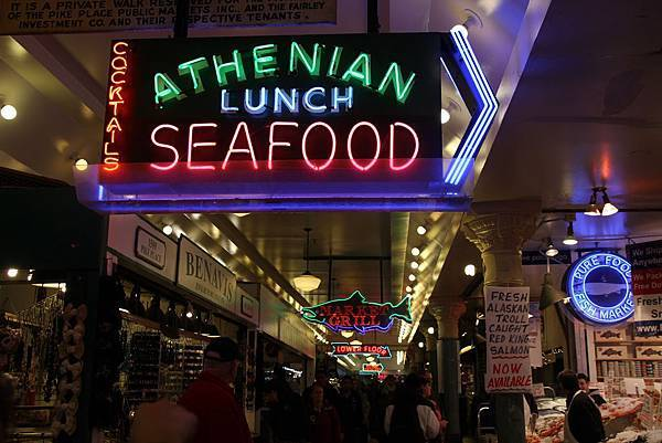 Athenian Seafood Restaurant by Ben