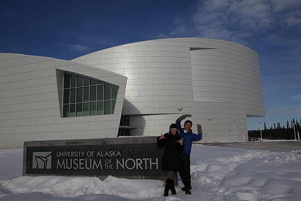 130308 Museum of the North by Ben