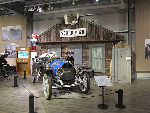 130310 Antique Auto Museum (90)